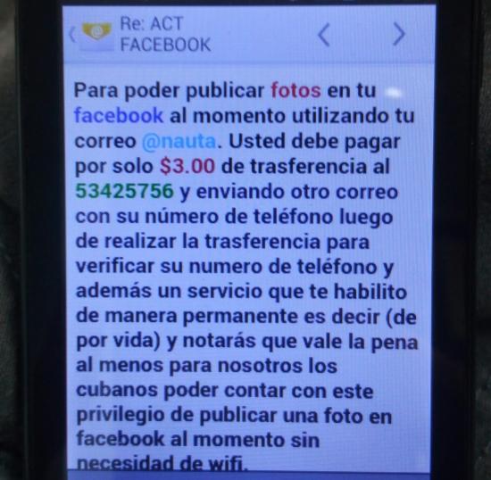 pantalla_mensaje