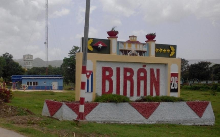 biran270717